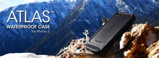 ATLAS-Waterproof-Case-Header-600x222